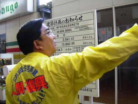 神戸市会議員・森本真(しん)のブログ